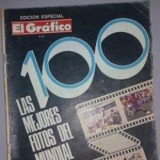 Coleccionismo deportivo: LAS 100 MEJORES FOTOS MUNDIAL MEXICO 1986 MARADONA EL GRAFICO ARGENTINA. Lote 156467842