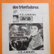 Coleccionismo deportivo: PUBLICIDAD 1972 - CLARION 8 PISTAS CAR RADIO MIGUEL REINA F.C. BARCELONA PEPE ATLETICO DE MADRID. Lote 97197471