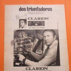 Coleccionismo deportivo: PUBLICIDAD 1972 - COLECCION ELECTRONICA - CLARION 8 PISTAS CAR RADIO MARCIAL JUGADOR BARCELONA BARÇA. Lote 97197807