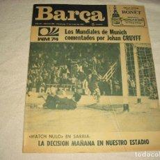 Coleccionismo deportivo: BARÇA N° 969 , JUNIO DE 1974. LOS MUNDIALES DE MUNICH COMENTADOS POR JOHAN CRUYFF. Lote 97378015