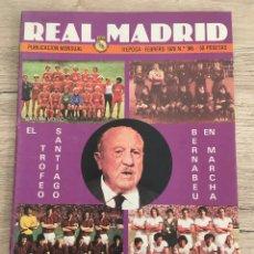 Coleccionismo deportivo: REVISTA REAL MADRID 345 BAYER MUNICH AJAX MILAN TROFEO SANTIAGO BERNABEU RAYO POSTER SANTILLANA 1979. Lote 97615727