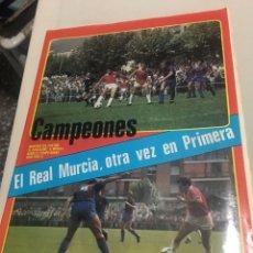 Coleccionismo deportivo: EL REAL MURCIA, OTRA VEZ EN PRIMERA. CAMPEONES. LA VERDAD. Lote 98544258