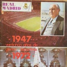 Collezionismo sportivo: REVISTA DEL REAL MADRID BOLETÍN MENSUAL AÑO 1972. NÚMERO EXTRA. . Lote 98593087