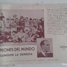 Coleccionismo deportivo: CAMPEONES DEL MUNDO SIN CONOCER LA DERROTA. Lote 98593411