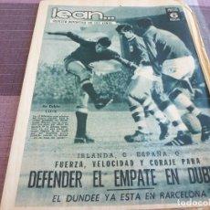 Colecionismo desportivo: (BD)LEAN(24-10-66) IRLANDA 0 ESPAÑA 0,COPA FERIAS DUNDEE-BARÇA MAÑANA,CONSTANCIA INCA 2 OVIEDO 1.. Lote 98643263