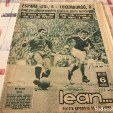 Coleccionismo deportivo: (BD)LEAN(30-1-67)ESPAÑA SUB-23 5 LUXEMBURGO 0,MAMO WOLDE,FERROL 1 EUROPA 0,INCA,TURQUIA-ESPAÑA. Lote 98697247
