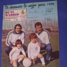 Coleccionismo deportivo: REVISTA REAL MADRID. PUBLICACIÓN MENSUAL. 1976. Nº 308. SIN POSTER. . Lote 98795279