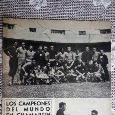 Coleccionismo deportivo: REVISTA REAL MADRID, Nº 47 - JUNIO 1954, LOS CAMPEONES DEL MUNDO EN CHAMARTIN, 32 PAG. Lote 99089555