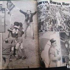 Coleccionismo deportivo: LA GACETA ILUSTRADA-1982-BARÇA-LA RECOPA-SOLEDAD BECERRIL-ANTONIO TEJERO. Lote 99390915