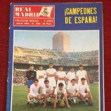 Collezionismo sportivo: REVISTA OFICIAL REAL MADRID 230 CAMPEONES DE ESPAÑA JULIO 1969. Lote 99523703
