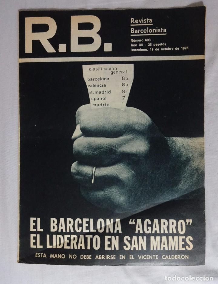 R.B. Nº 603 OCTUBRE 1976. ATH. BILBAO 1 BARCELONA 3 (Coleccionismo Deportivo - Revistas y Periódicos - otros Fútbol)