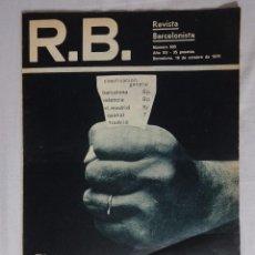 Coleccionismo deportivo: R.B. Nº 603 OCTUBRE 1976. ATH. BILBAO 1 BARCELONA 3. Lote 99561527