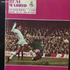 Coleccionismo deportivo: REVISTA REAL MADRID.N 250. 1971. RECOPA. BARCELONA,0-REAL MADRID,1. Lote 99932716