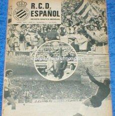 Coleccionismo deportivo: R.C.D. ESPAÑOL Nº 7 ABRIL 1975 REVISTA GRAFICA MENSUAL RCD ESPANYOL RICARDO TERUEL AMIANO CASTRILLON. Lote 100029427