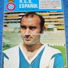 Coleccionismo deportivo: R.C.D. ESPAÑOL Nº 14 ENERO 1976 REVISTA GRAFICA MENSUAL RCD ESPANYOL LIGA FUTBOL JOSE MARIA DEFELIPE. Lote 100034023
