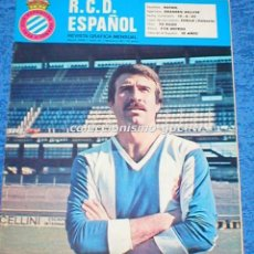 Coleccionismo deportivo: R.C.D. ESPAÑOL Nº 18 MAYO 1976 REVISTA GRAFICA MENSUAL RCD ESPANYOL LIGA FUTBOL GRANERO JOSE FERRER. Lote 100064519