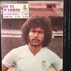 Coleccionismo deportivo: REVISTA REAL MADRID-N 293-1974.RECOPA.FRAM,0-R.MADRID,2. Lote 100305267