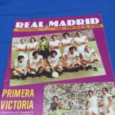 Coleccionismo deportivo: REVISTA REAL MADRID-341-1978.COPA EUROPA. PROGRESA LUXEMBURGO.IDA-VUELTA. Lote 101165987