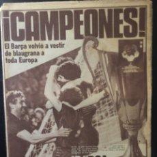 Coleccionismo deportivo: DICEN-13/05/1982. FINAL RECOPA. BARCELONA,2-STANDARD,1. Lote 102758972
