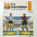 Coleccionismo deportivo: PROGRAMA OFICIAL FC BARCELONA HÉRCULES CF ALICANTE LIGA 1977-78 AÑO 31 NÚMERO 501 FÚTBOL HEREDIA . Lote 103046207