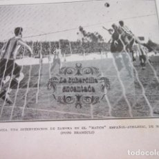 Coleccionismo deportivo: RECORTE 1929 - RICARDO ZAMORA ESPAÑOL ATHLETIC MADRID - RACING MONTAÑES REAL SOCIEDAD SAN SEBASTIAN. Lote 103114455