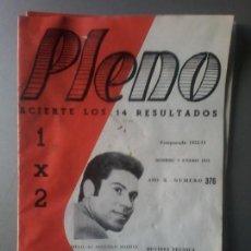 Coleccionismo deportivo: PLENO TEMPORADA 1972-73 NUM 376 REVISTA QUINIELAS MELO ATLETICO MADRID. Lote 105424951