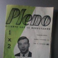 Coleccionismo deportivo: PLENO TEMPORADA 1972-73 NUM 368 REVISTA QUINIELAS DE FELIPE DEL ESPAÑOL. Lote 105425879
