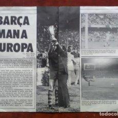 Coleccionismo deportivo: EXTRA RECOPA EUROCAMPIONS 1979 F,C,BARCELONA BASILEA CAMPEONES RECOPA AÑO 1979 FUTBOL. Lote 105806207