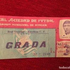 Coleccionismo deportivo: CJ95 ENTRADA TICKET REAL SOCIEDAD BARCELONA AÑOS 70 ESTADIO MUNICIPAL DE ATOCHA. Lote 106809071