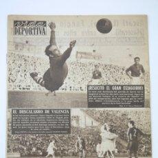 Collezionismo sportivo: PUBLICACIÓN / REVISTA DE FÚTBOL - VIDA DEPORTIVA - 1954, Nº 474 - RESUCITÓ EL GRAN EIZAGUIRRE. Lote 107192380