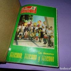 Coleccionismo deportivo: ANTIGUAS REVISTAS MENSUALES *REAL MADRID* DESDE EL Nº 224 AL Nº 246 - AÑO 1969-70. Lote 107331763