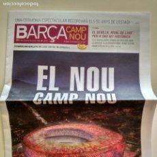 Coleccionismo deportivo: BARÇA CAMP NOU DIARI OFICIAL Nº 43 22-09-2007 EL NOU CAMP NOU 50 ANIVERSARIO ESTADIO. Lote 107725215