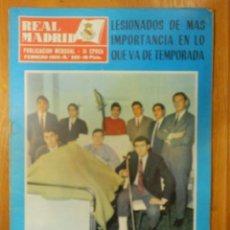 Coleccionismo deportivo: REVISTA - PUBLICACIÓN - REAL MADRID - Nº 225 - BOLETÍN INFORMATIVO - FEBRERO 1969 - 38 PÁGINAS. Lote 107852163