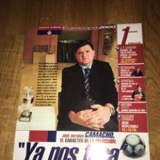 Coleccionismo deportivo: DESPLEGABLE SELECCIÓN ESPAÑOLA EUROCOPA 2000 PÓSTER CAMACHO ESPAÑA. Lote 108025298