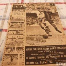 Coleccionismo deportivo: (ML)LEAN(26-5-58)BARÇA 8 ZARAGOZA 0,LUIS SUAREZ Y LASHERAS,VALLADOLID 2 ESPAÑOL 2,DAUCIK,LUIS PUIG.. Lote 109523567