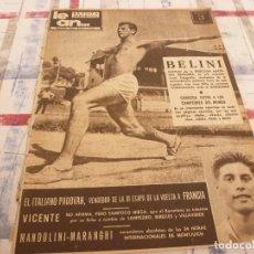 Coleccionismo deportivo: (ML)LEAN(7-7-58)BELINI(BRASIL)MOTOS 24 HORAS MONTJUICH,TARRASA 3 SANS 2¿VICENTE AL BARÇA?. Lote 109524727