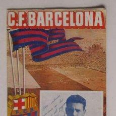 Coleccionismo deportivo: C.F. BARCELONA - PARTIDO LIGA: BARCELONA - LAS PALMAS. Lote 109560931
