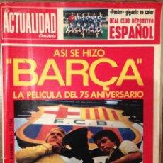 Coleccionismo deportivo: FC BARCELONA 75 ANIVERSARIO LAE. Lote 111517699
