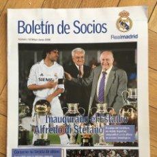 Coleccionismo deportivo: RP REVISTA REAL MADRID BOLETIN DE SOCIOS NUMERO 18 MAYO JUNIO 2006. Lote 111957723
