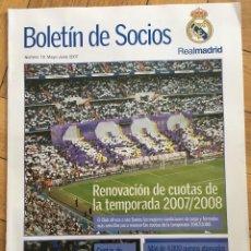 Coleccionismo deportivo: RP REVISTA REAL MADRID BOLETIN DE SOCIOS NUMERO 19 MAYO JUNIO 2007. Lote 111957799