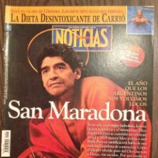 Coleccionismo deportivo: MARADONA REVISTA ARGENTINA, AMPLIO REPORTAJE. BUEN ESTADO.. Lote 112184303