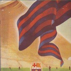 Coleccionismo deportivo: BOLETIN C.F.BARCELONA MAYO-JUNIO 1955. Lote 112315895