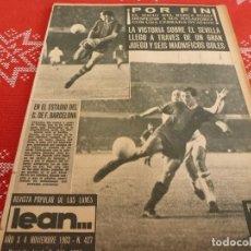 Coleccionismo deportivo: (ML)LEAN(4-11-63)BARÇA 6 SEVILLA 0,VALLADOLID 2 ESPAÑOL 0,EUROPA 3 ALAVÉS 2,CIRCUITO CARLOS III . Lote 112910511