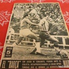 Coleccionismo deportivo: (ML)LEAN(17-2-64)VALLADOLID 2 BARÇA 0,ESPAÑOL 2 CORDOBA 0,PAULINO ALCANTARA EN SU MUERTE.. Lote 112981751