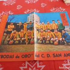 Coleccionismo deportivo: DICEN(29-3-63)BODAS DE ORO DEL C.D. SAN ANDRÉS. Lote 114907695