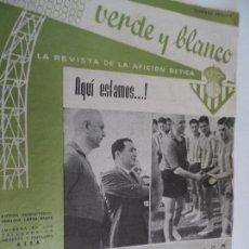 Coleccionismo deportivo: REVISTA VERDE Y BLANCO LA REVISTA DE LA AFICION BETICA REAL BETIS AÑOS 60 - Nº 1 AL 26. Lote 114980175