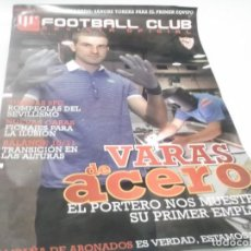 Coleccionismo deportivo: Nº 23 - FOOTBALL CLUB. REVISTA OFICIAL DEL SEVILLA FC. JUNIO 2011. Lote 115377743