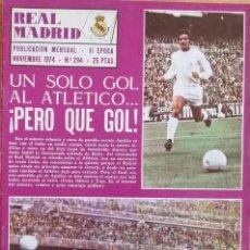 Coleccionismo deportivo: REVISTA DEL REAL MADRID BOLETÍN MENSUAL AÑO 1974. NÚMERO 294. Lote 115397567