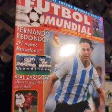 Coleccionismo deportivo: FUTBOL MUNDIAL 1995 - FERNANDO REDONDO / ZARAGOZA / PAPIN / CANTONA / ZOLA - SIN POSTER. Lote 116834335