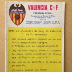 Coleccionismo deportivo: PROGRAMA OFICIAL.RANGERS GLASGOW - VALENCIA. RECOPA .24/10/1979. Lote 116921363
